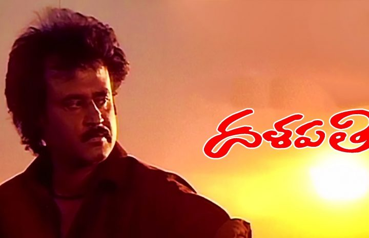 "The Highlights Of Masterpiece ""Dalapathi"", Which Makes You Can't-Wait To Watch Movie Online"